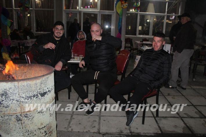 alexandriamou.gr_νισιtsiknopemptii20028