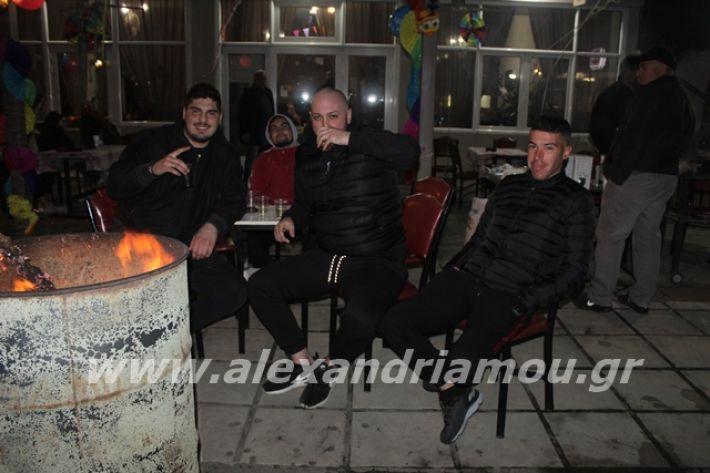 alexandriamou.gr_νισιtsiknopemptii20029