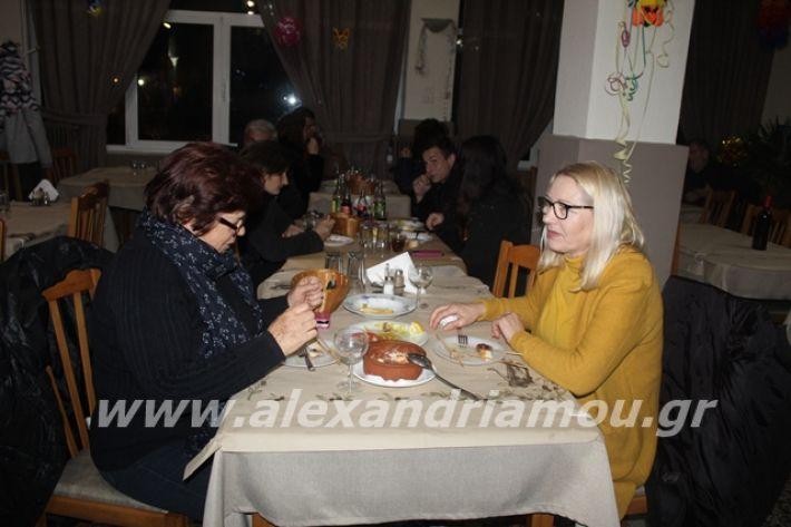 alexandriamou.gr_νισιtsiknopemptii20031