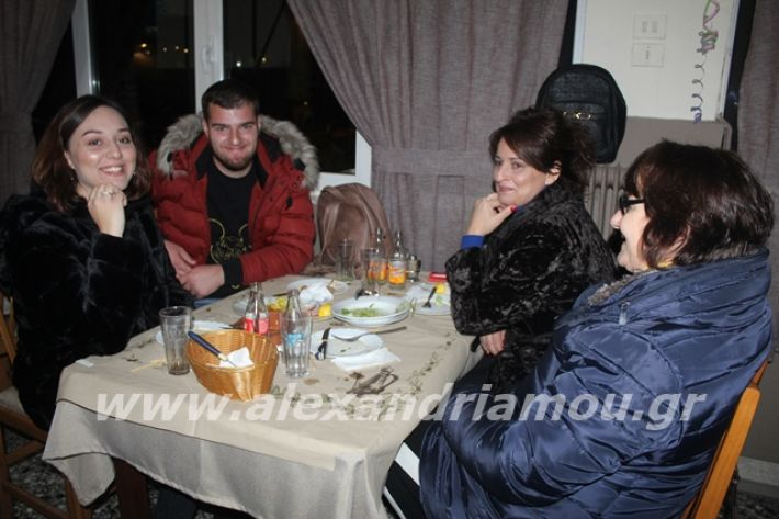 alexandriamou.gr_νισιtsiknopemptii20033