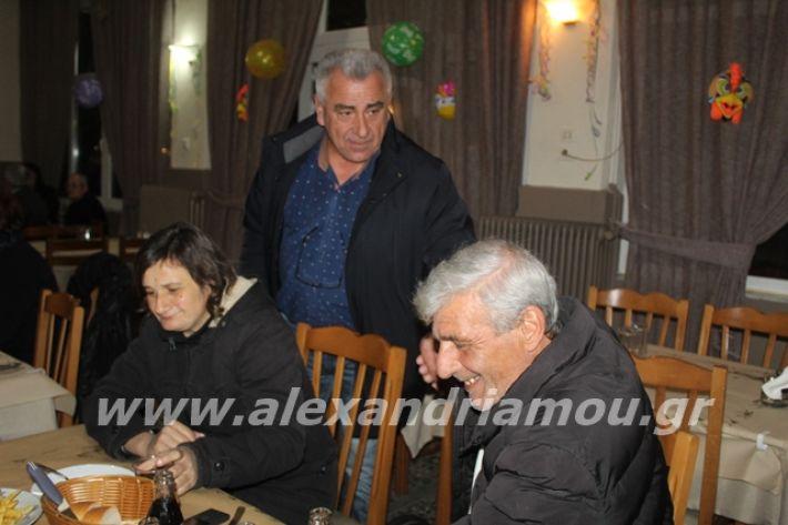 alexandriamou.gr_νισιtsiknopemptii20034