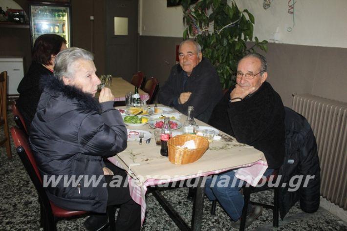 alexandriamou.gr_νισιtsiknopemptii20035