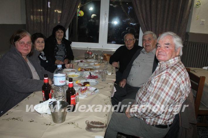 alexandriamou.gr_νισιtsiknopemptii20036
