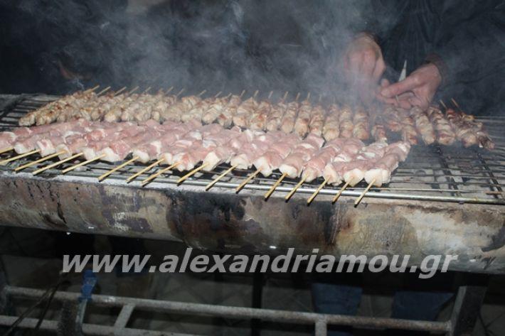 alexandriamou.gr_νισιtsiknopemptii20041