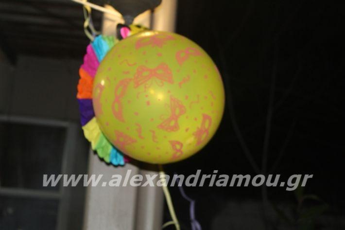 alexandriamou.gr_νισιtsiknopemptii20042