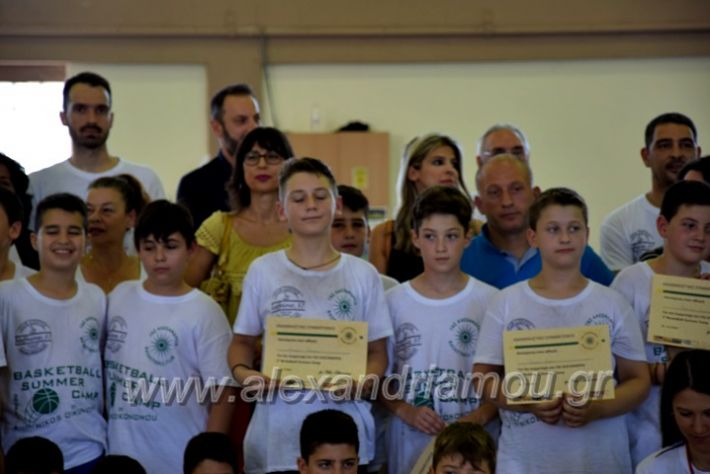 alexandriamou.gr_oikonomou2010DSC_0600