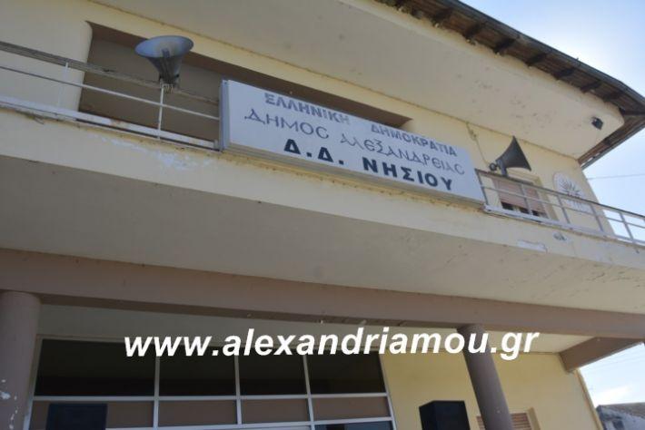 alexandriamou.katathesiolokautomanisiou2019002