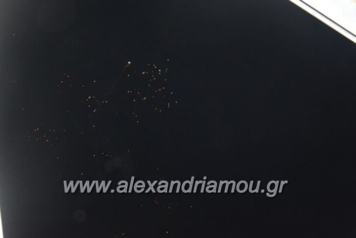 alexandriamou.gr_onirama2018019