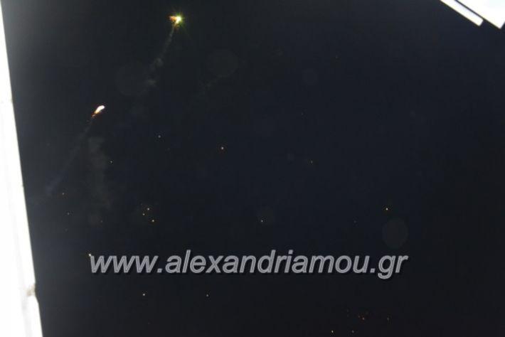 alexandriamou.gr_onirama2018020