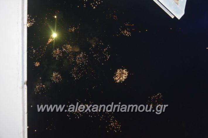 alexandriamou.gr_onirama2018021