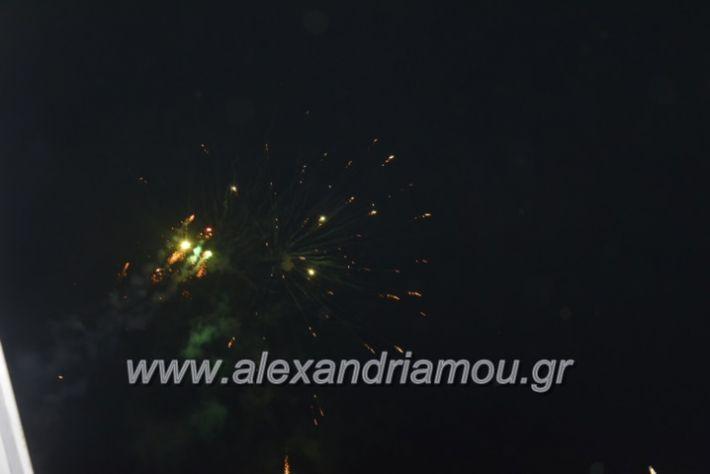 alexandriamou.gr_onirama2018022