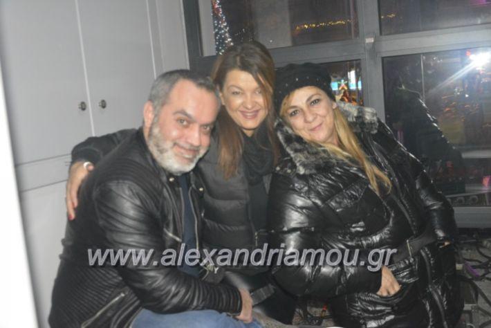 alexandriamou.gr_onirama2018138