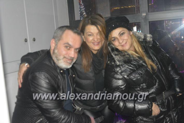 alexandriamou.gr_onirama2018140