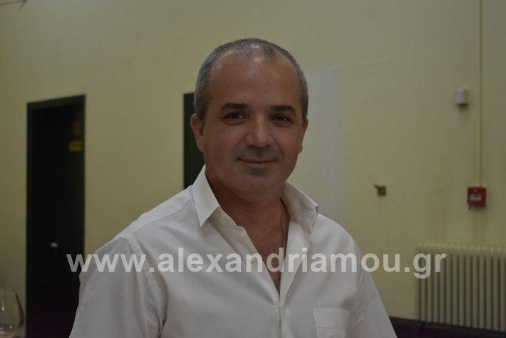 alexandriamou.gr_orkomosia2019DSC_0011