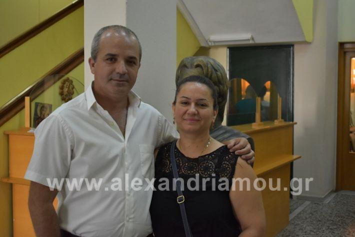 alexandriamou.gr_orkomosia2019DSC_0013