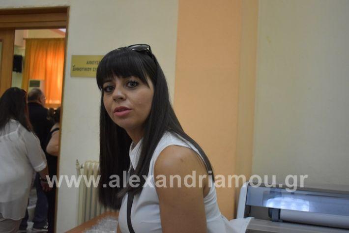 alexandriamou.gr_orkomosia2019DSC_0037