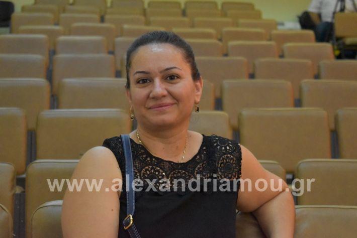 alexandriamou.gr_orkomosia2019DSC_0040