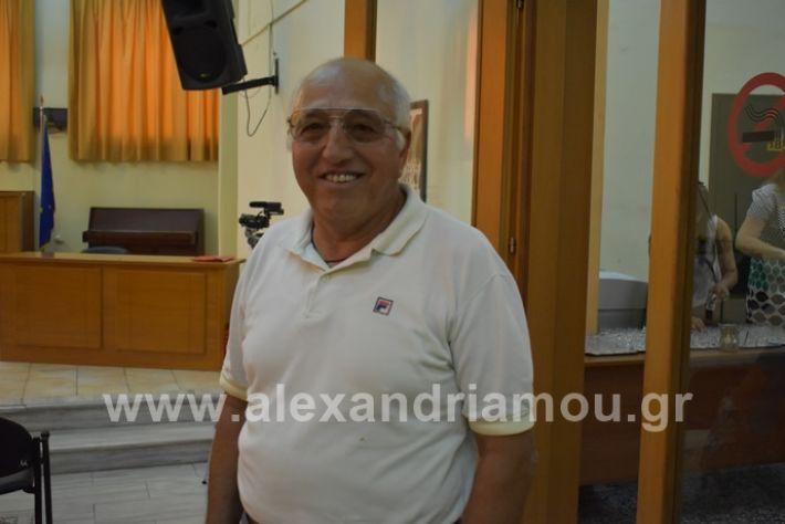 alexandriamou.gr_orkomosia2019DSC_0043