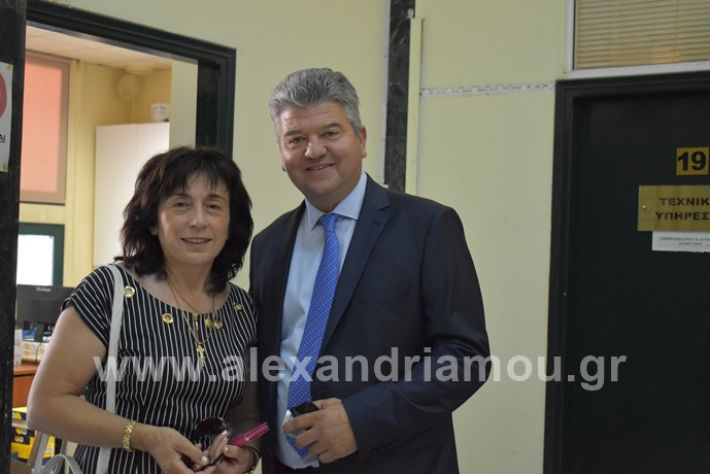 alexandriamou.gr_orkomosia2019DSC_0049