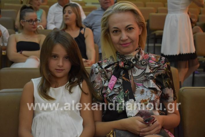 alexandriamou.gr_orkomosia2019DSC_0061