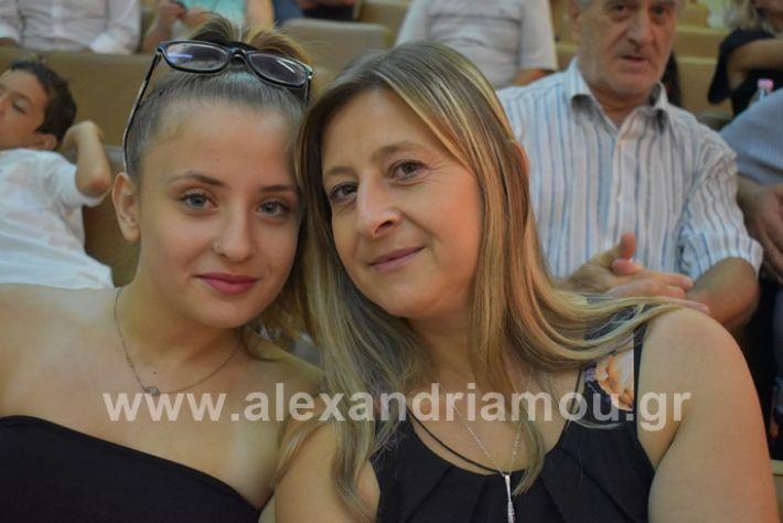 alexandriamou.gr_orkomosia2019DSC_0067