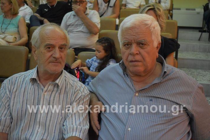 alexandriamou.gr_orkomosia2019DSC_0073