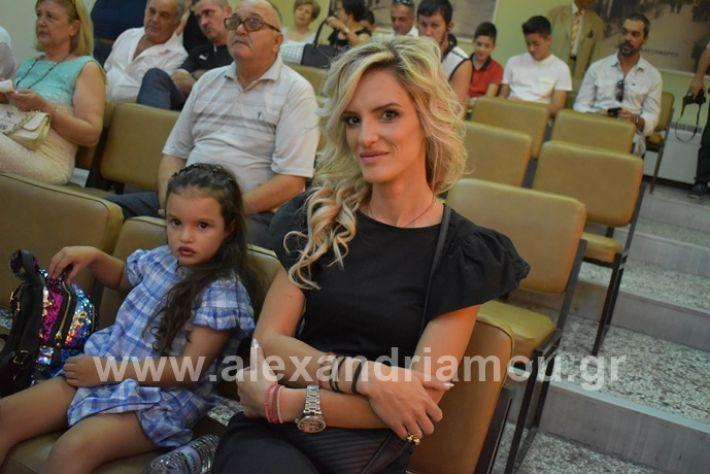 alexandriamou.gr_orkomosia2019DSC_0078
