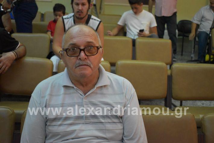 alexandriamou.gr_orkomosia2019DSC_0079