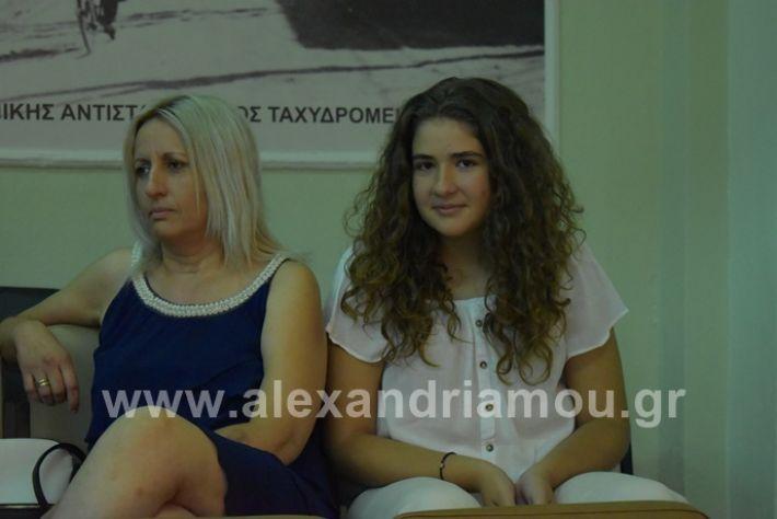 alexandriamou.gr_orkomosia2019DSC_0088