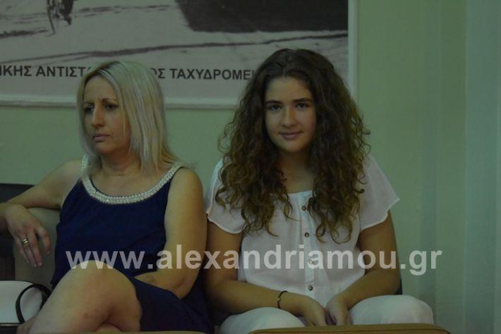 alexandriamou.gr_orkomosia2019DSC_0089
