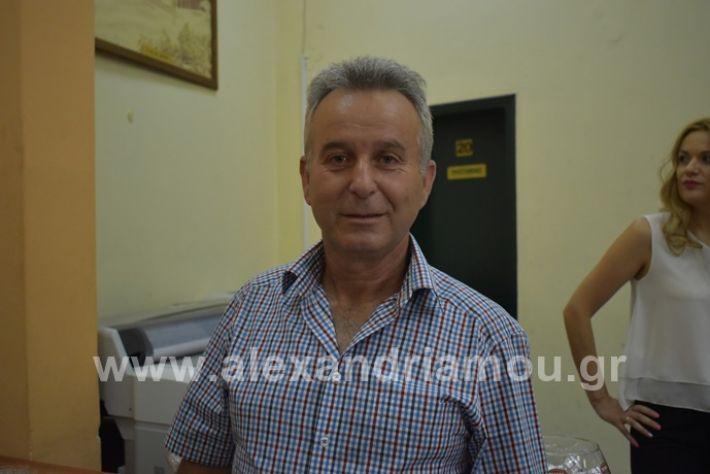alexandriamou.gr_orkomosia2019DSC_0115