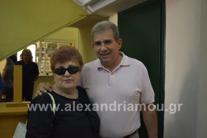 alexandriamou.gr_orkomosia2019DSC_0120