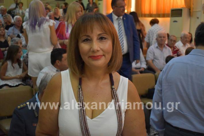 alexandriamou.gr_orkomosia2019DSC_0125