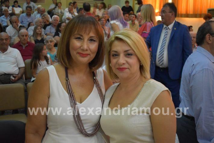 alexandriamou.gr_orkomosia2019DSC_0126