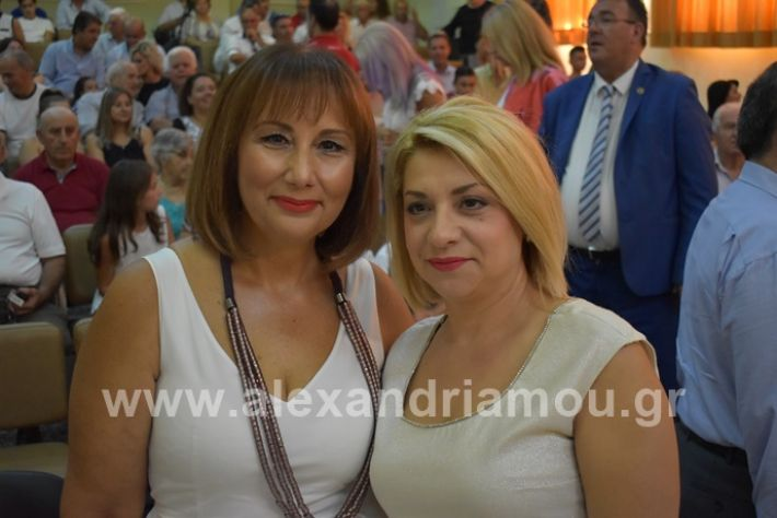alexandriamou.gr_orkomosia2019DSC_0128