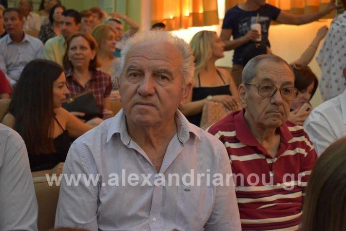 alexandriamou.gr_orkomosia2019DSC_0130