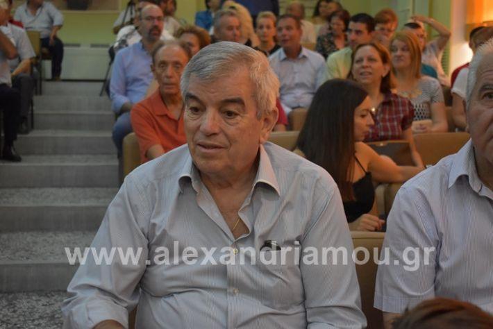 alexandriamou.gr_orkomosia2019DSC_0131