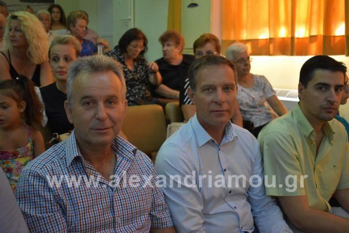 alexandriamou.gr_orkomosia2019DSC_0133