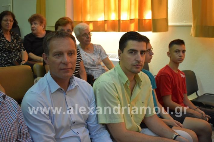 alexandriamou.gr_orkomosia2019DSC_0135