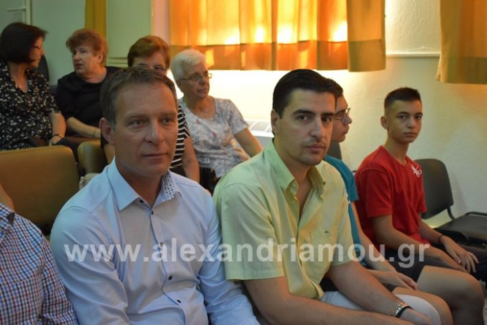 alexandriamou.gr_orkomosia2019DSC_0136