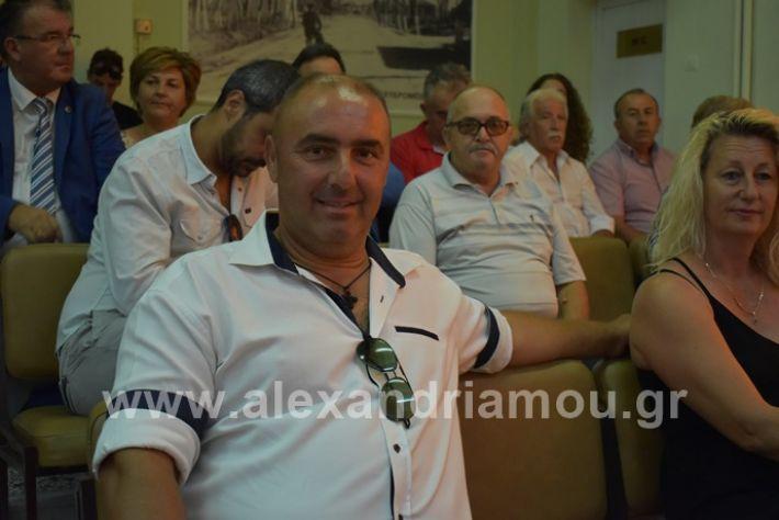alexandriamou.gr_orkomosia2019DSC_0140