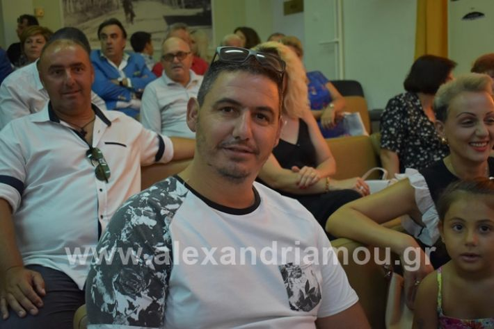 alexandriamou.gr_orkomosia2019DSC_0141