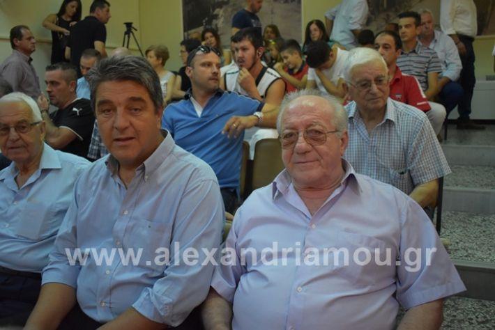 alexandriamou.gr_orkomosia2019DSC_0143