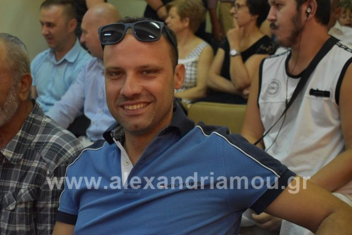 alexandriamou.gr_orkomosia2019DSC_0146