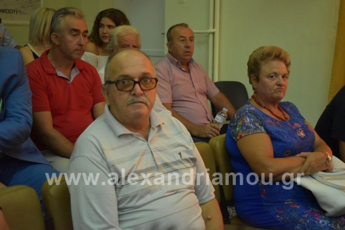 alexandriamou.gr_orkomosia2019DSC_0148