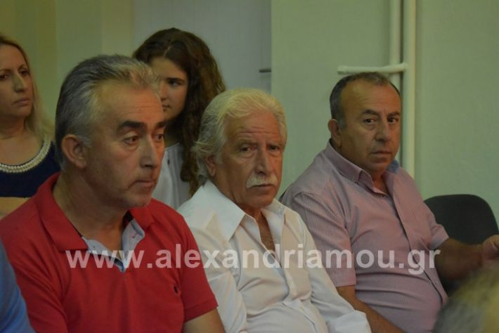 alexandriamou.gr_orkomosia2019DSC_0149