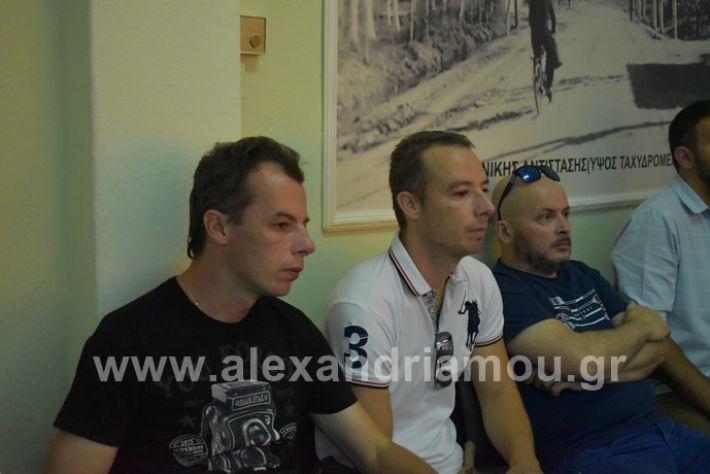 alexandriamou.gr_orkomosia2019DSC_0156