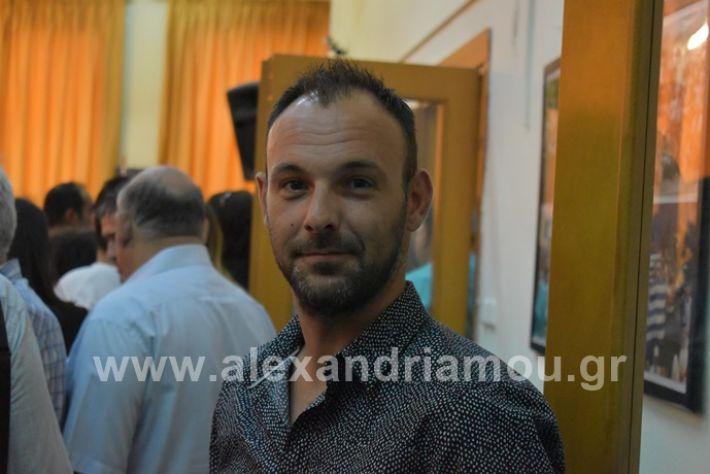alexandriamou.gr_orkomosia2019DSC_0162