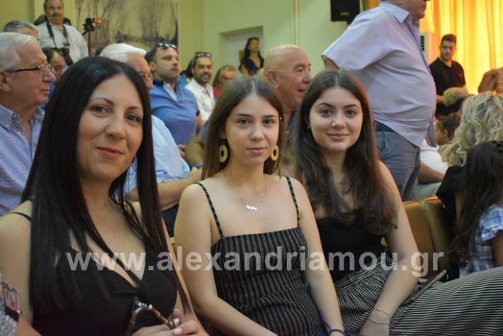 alexandriamou.gr_orkomosia2019DSC_0164