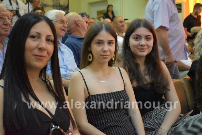 alexandriamou.gr_orkomosia2019DSC_0167